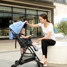 Детская коляска, ультра-складной светильник, может лежать, ребенок, высокий пейзаж, детский зонт, детская коляска