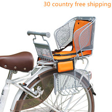 baby stroller Bicycle electric car child rear chair baby saf
