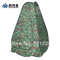 2016 brand new hot sale single person Camouflage moving toilet shower changing room hunting photography outdoor camping tent