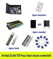 Oi end kit de controle de acesso  de quatro portas TCP + + poder 280 kg fechadura magnética + U suporte + leitor de ID teclado touch + botão + 10 ID tag  sn: kit AT407|280kg magnetic lock|access control kit|magnetic lock -