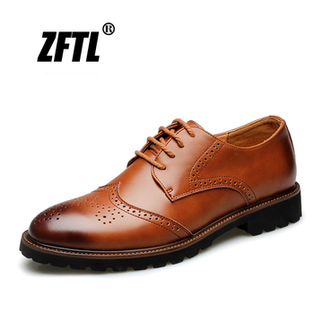 ZFTL New Men's formal shoes Bullock dress shoes male genuine leather breathable lace-up casual shoes male business shoes     094