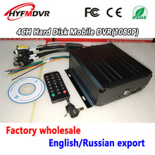 General motors vehicle monitoring 4 channel hard disk on-board MDVR AHD1080P hd pixel host