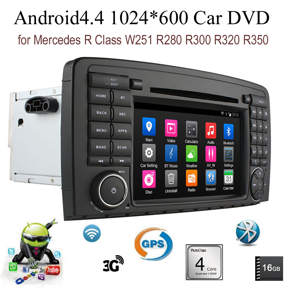 Android4 4 7 inch Car DVD For Benz R Class W251 R280 R300 R320 R350 FM