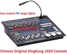 Купить с кэшбэком Chinese KingKong 1024 Channels DMX512 Console Control 96pcs Stage Lights Professional China Pearl Controllers DJ Disco Equipment