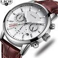 LIGE мужские часы лучший бренд класса люкс повседневные модные часы мужские кожаные водонепроницаемые часы Спортивные кварцевые наручные ча...