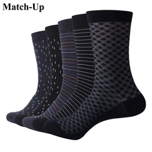 Match Up Mens  socks color Cotton  for business dress casual funny long socks (5pairs/lot)