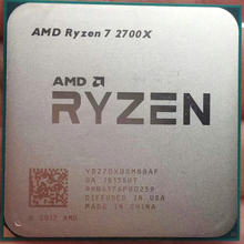 AMD Phenom X6 1045T X6-1045T 2.7GHz Six-Core CPU Processor HDT45TWFK6DGR Socket AM3