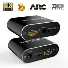4K 60Hz HDMI Audio Extractor 5.1 ARC HDMI Audio Extractor Splitter HDMI To Audio Extractor Optical TOSLINK SPDIF + 3.5mm Stereo(China)