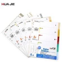 Красочные вкладыш А4 переплет индекс разделители файл папка бумаги разделители планировщик блокнот Закладка офисный переплет принадлежности HJ-5