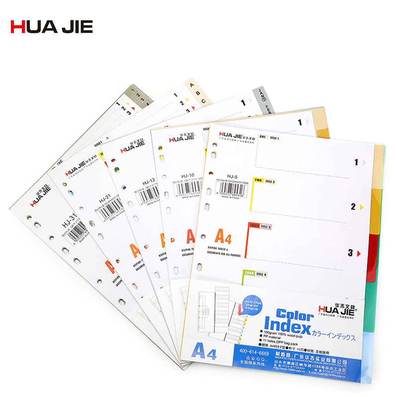 Colorful Loose-leaf A4 Binder Index Dividers File Folder Paper Dividers Planner Notebook Bookmark Office Binding Supplies HJ-5