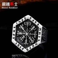 Acciaio inox soldato anello nordico vichingo hexagon rune in acciaio inox freddo enorme di disegno dei monili della nave di goccia