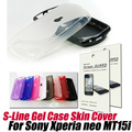 Anti-skid S LINE TPU GEL CASE COVER For Sony Xperia neo MT15i, neo V MT11i+screen protector, free shipping