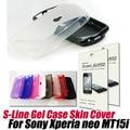 Anti-skid s line tpu gel case para sony xperia neo mt15i, neo v mt11i + protector de pantalla, envío gratis