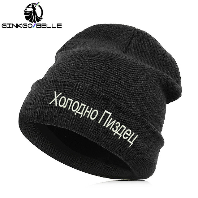 e8182463 High Quality Russian Letter Very Cold Casual Beanies For Men Women Fashion  Knitted Winter Hat Hip-hop Skullies Hat