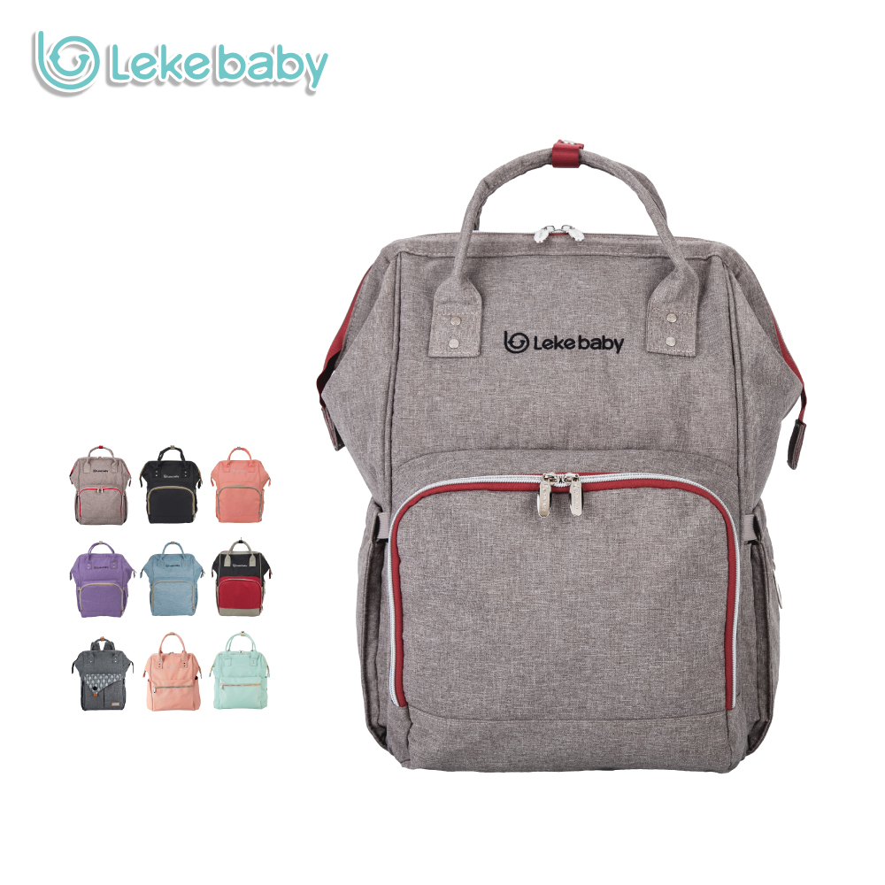 Lekebaby Diaper Bag Backpack Baby bag Built-in Steel Ring Support Tote Bag maternity bag