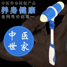 Hammer meridiarns pestilently fitness retractable for matches stick health care massage mallet massage device