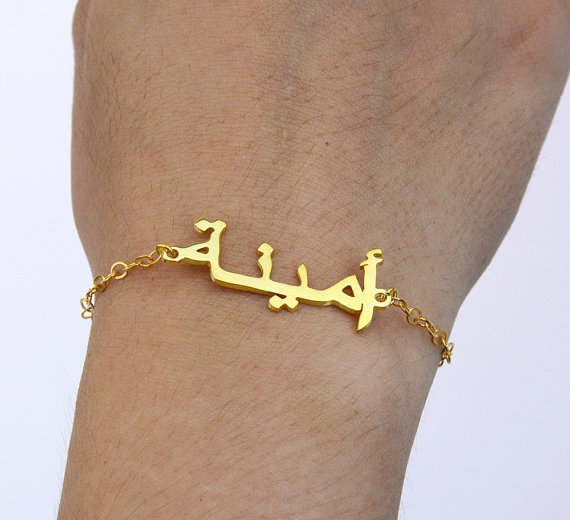 Hot Custom Arabic Name Bracelet Personalized Farsi Arabic Font Nameplate Bracelets Customized Islam Jewelry Gifts For Lovers