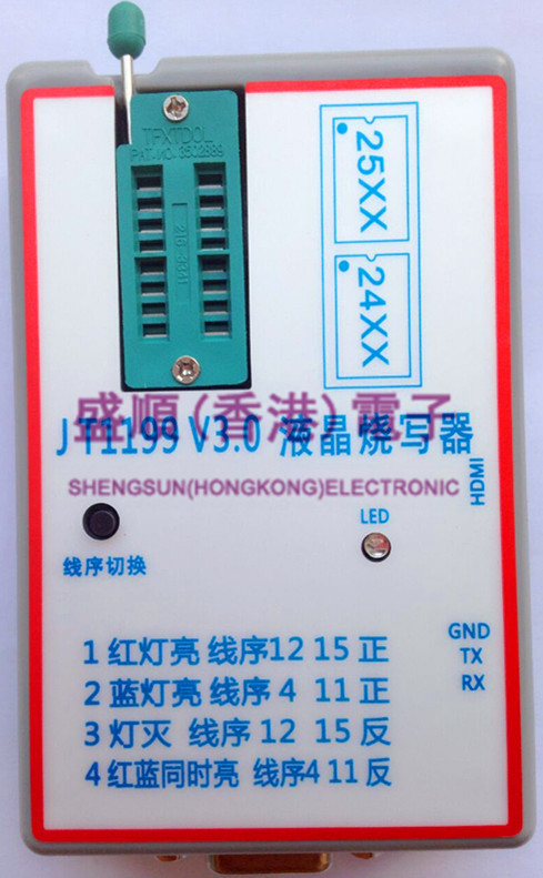 JT1199 USB Liquid Crystal Programmer Burner Liquid Crystal Television Burning And Writing