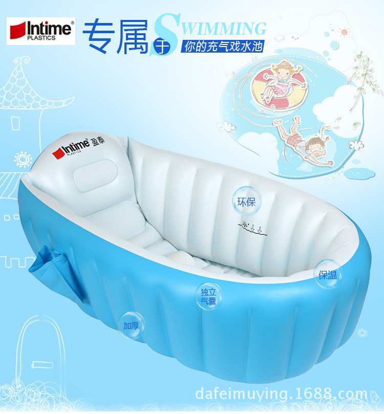 Inflatable Baby Bathtub Safety Inflating Bath Tub for Toddlers Kid ...