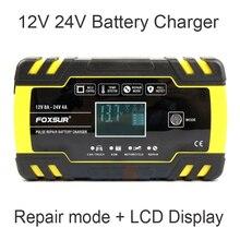 FOXSUR 12V 24V  Smart Battery Charger, Car Truck Lead Acid AGM EFB GEL WET Battery Charger, 100 240V AC input