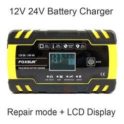 FOXSUR 12V 24V inteligentna ładowarka do akumulatora  samochodowa ładowarka kwasowo ołowiowa AGM EFB GEL WET  wejście 100 240V AC w Ładowarki od Elektronika użytkowa na