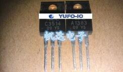 Free Shipping 10PCS brand 2SA1383 2SC3514 0.1A / 180V matching tube for three YF0913