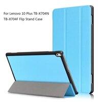 Tablet Case For Lenovo TAB4 10 Plus Ultra Thin Slim Leather Flip Case For Lenovo TAB