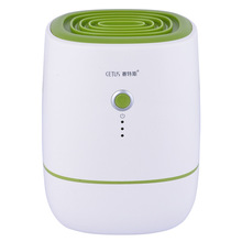 2016 Real Cb Dehumidifier Air New Portable Mini Dehumidifier Electric Quiet  Air Dryer 220v Compatible For Home Bathroom Office
