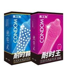 MUAISI 10pcs/Box Premium Long Lasting  Condom Smooth Natural Latex Condoms Penis Sleeve Male Health Care Contraception Toos