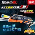 Бесплатная доставка свет инфракрасных лучей мягкий эластичный игрушечный пистолет пистолет мягкая пуля пистолет водяной кристалл модель пушки