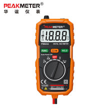 Peakmeter PM8232 Mini Digital Multimeter AC DC Tegangan Current Tester Ohmmeter Non-contact Voltage Detector/Auto Power Off CE(China)