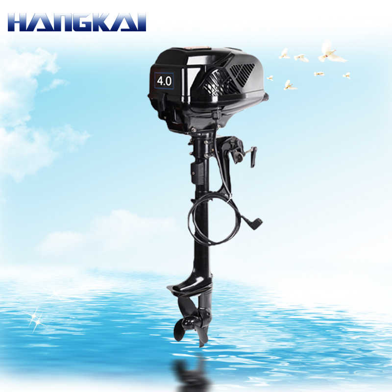 Detail Feedback Questions about HANGKAI 48V 4 0HP ELECTRIC