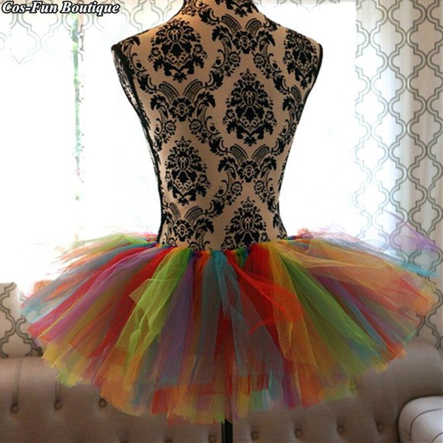 Gay Pride Tutu Skirt Adult Rainbow Women Skirt Birthday Party Woman Ball Gown Autumn Outfit35cm Christmas Fashion Woman Skirt
