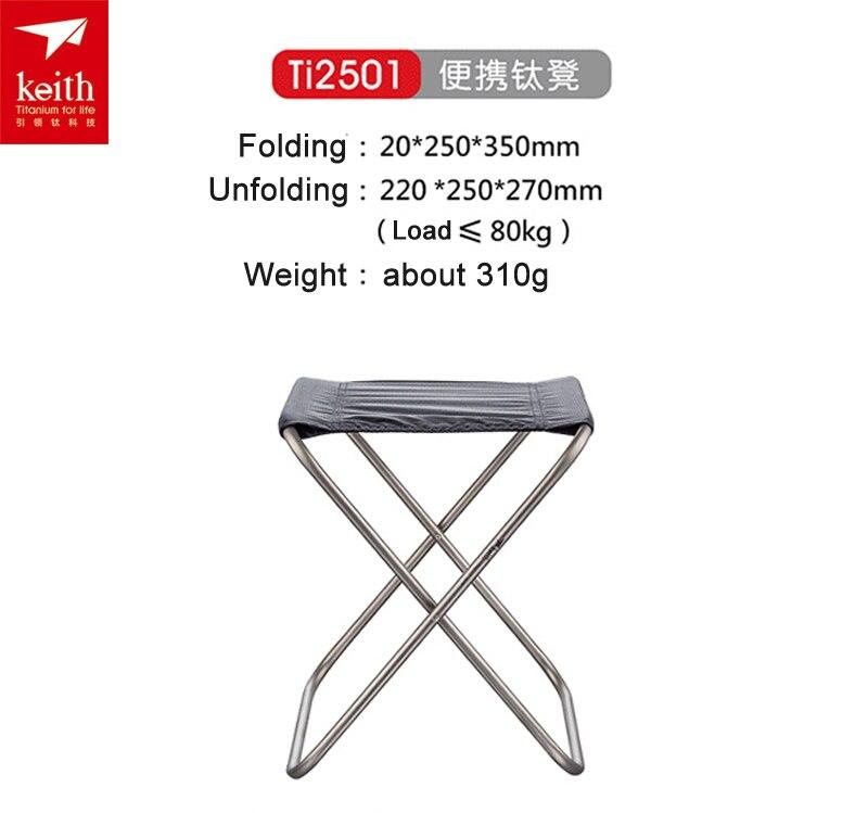 Keith Titanium Folding Chair Camping Chair Outdoor Stool  247g Ti2501
