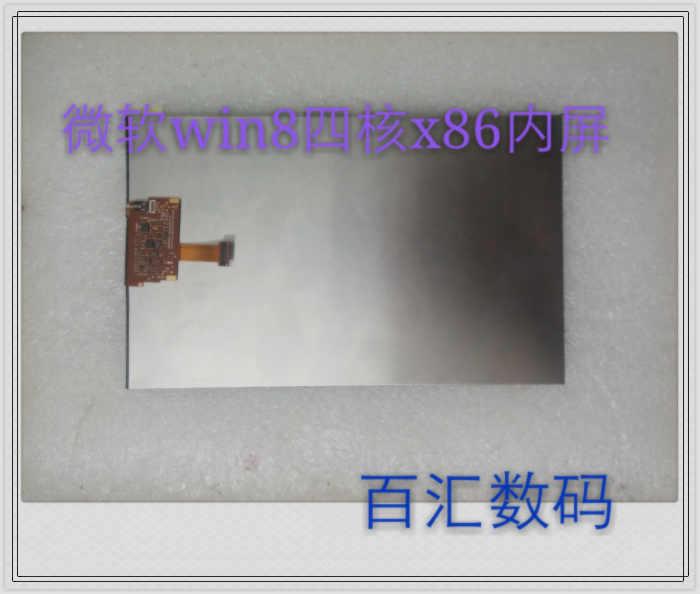 Original Microsoft win8 quad core x86 display touch screen LCD screen