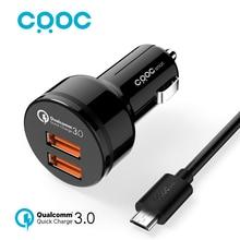 Как aukey, crdc автомобильное зарядное устройство быстрая зарядка 3.0 2-портовый qc 3.0 usb автомобильный телефон зарядное устройство для xiaomi iphone 7 samsung s6 7 lg huawei и т. д.