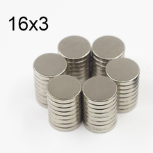 10/20/60/100Pcs 16x3 Neodymium Magnet 16mm x 3mm N35 NdFeB Round Super Powerful Strong Permanent Magnetic imanes Disc 16x3 10 20 50pcs neodymium magnet 12mm x 3mm hole 4mm n35 ndfeb round super powerful strong permanent magnetic imanes disc 12x3hole 4
