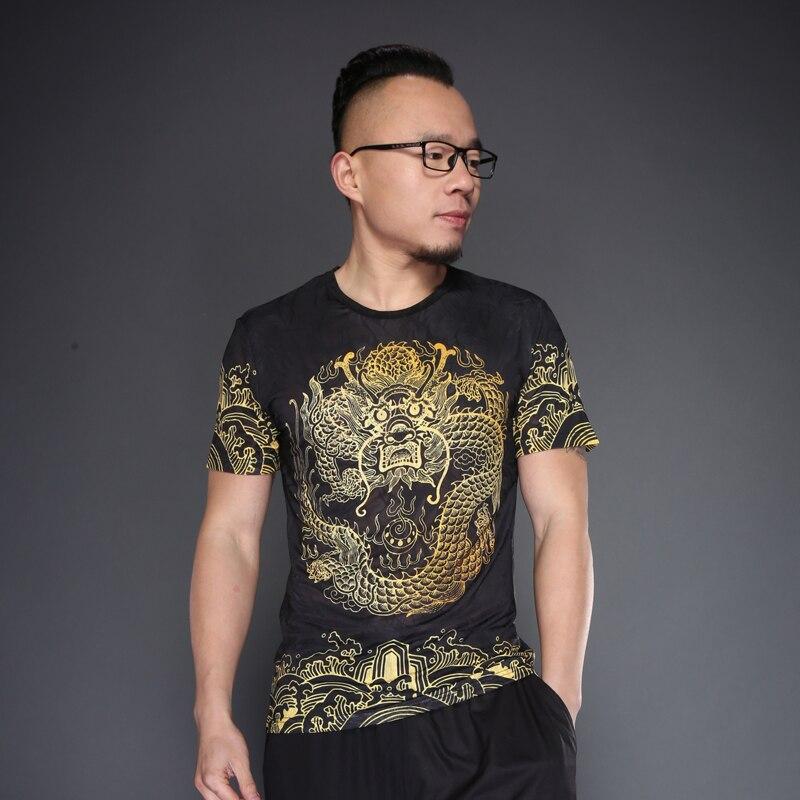 Retro Chinese Qing Dynasty Dragon T-Shirt 1