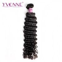 YVONNE Brésilien Vague Profonde Vierge de Cheveux 1 Pièce Couleur Naturelle 100% de Cheveux Humains Tissage Livraison gratuite