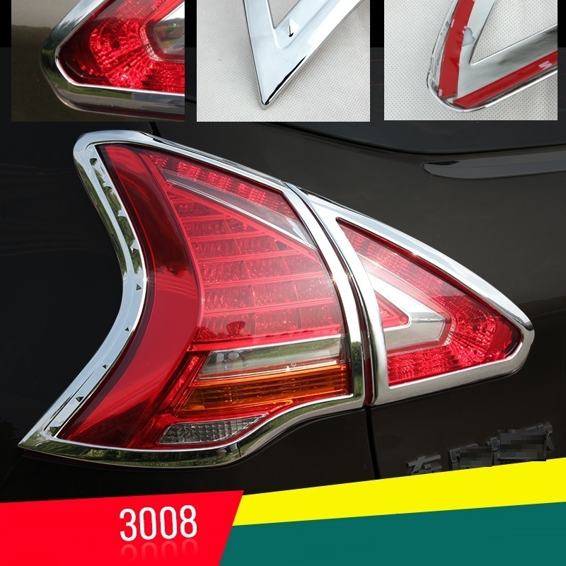 car accessories chromium parts rear lamp decorative frame taillights eyebrow exterior modified FOR Peugeot 3008