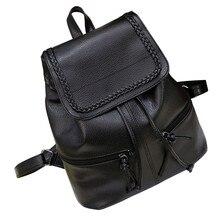 2017 г. женские рюкзак кожа дамы конфеты школьный стиль Твердые студент мини рюкзак студент Обувь для девочек Mochilas оптовая продажа #6050315