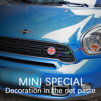 Car Front Grille Emblem Badge Metal Decal Stickers For Mini Cooper One S Countryman Clubman R55