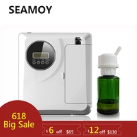Fragrant Machine For 150m2 Essential Oil Diffusion Aroma Dispenser Liquid Perfume Sprayer Air Purifiers Freshener Household