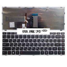 Rússia NOVO Teclado PARA LENOVO Flexionar 2 14 RU laptop keyboard Backlight Flex 2 14D