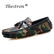 Купить с кэшбэком New Cool Men Loafers Moccasins Original Drive Shoes For Men Pu Leather Loafers Casual Men Footwear Camo Casual Slip On Men Shoes