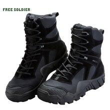 الجندي الحر في الهواء الطلق التخييم التكتيكية أحذية عسكرية التمويه القتالية المشي لمسافات طويلة أحذية الصيد