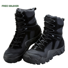 FREE SOLDIER outdoor camping tactical military shoes camouflage combat hiking hunting boots