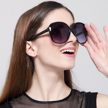 IVE 2016 Luxury Women Sunglasses Fashion Round Ladies Vintage Retro Brand Designer Oversized Female Sport Sun Glasses Tide 9550