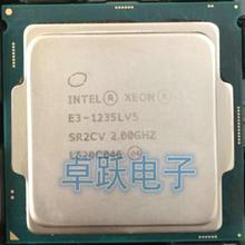 Intel Xeon E3-1265L E3 1265L V2 E3-1265LV2 Quad Core 2.50GHz 5 GT/s SR0PB LGA1155 CPU