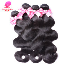 QUEEN BEAUTY 1/3/4 Bundle Deal Brazilian Body Wave Bundles Remy Human Hair Weave Weft 26 28 30 32 34 36 38 40 inch Free Shipping(China)